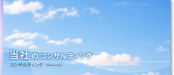東京都、経営者、プロ選手、VIPの最高のパフォーマンスを実現するコンサルティング!スランプの原因の特定と克服とストレス、プレッシャーの除去