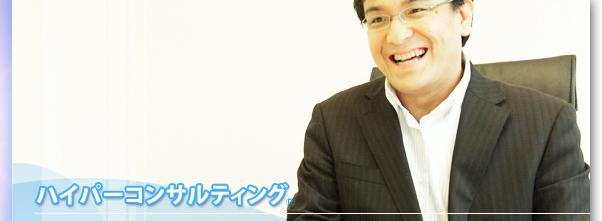 東京都板橋区にあるストレスの総合コンサルティング会社 あなたの本当のストレスを特定し最高のパフォーマンスを発揮させます。